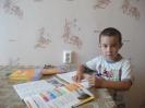 Кулбараков Даниил, 5 лет