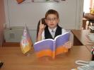 Иванищев Максимилиан, 8 лет