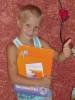 Рыбалкин Юра, 6 лет