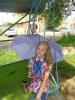 Нурлибаева Алина, 12 лет