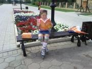 Салихова Альбина, 8 лет